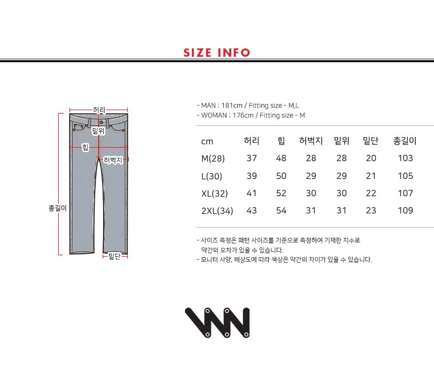 MJLP7231_size.jpg