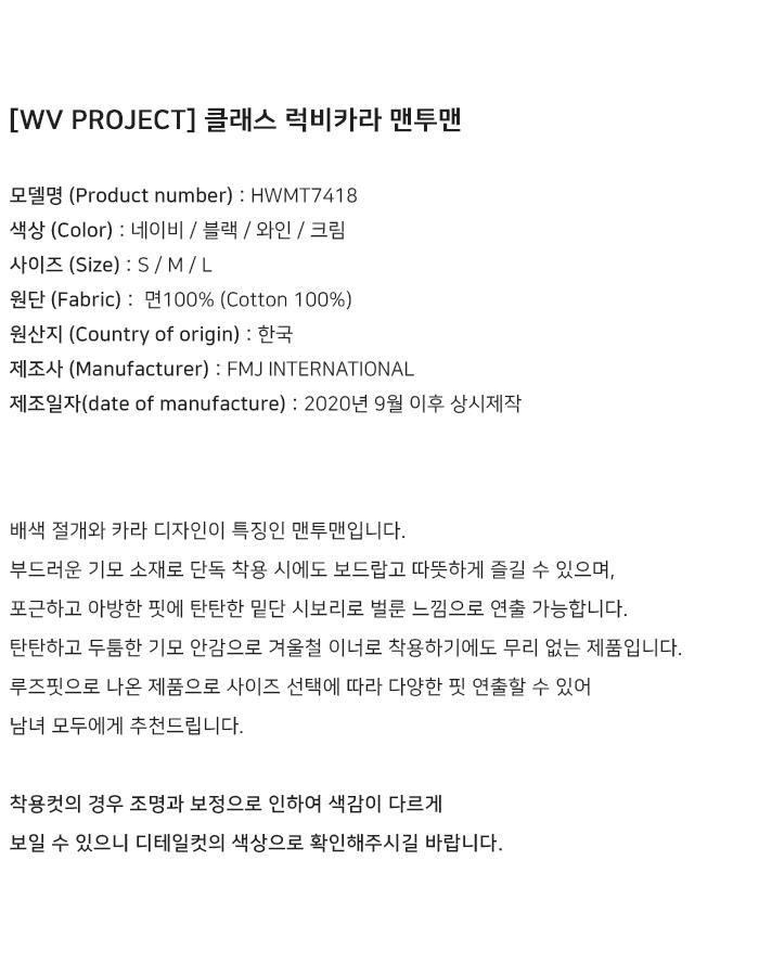 HWMT7418_info_cj.jpg
