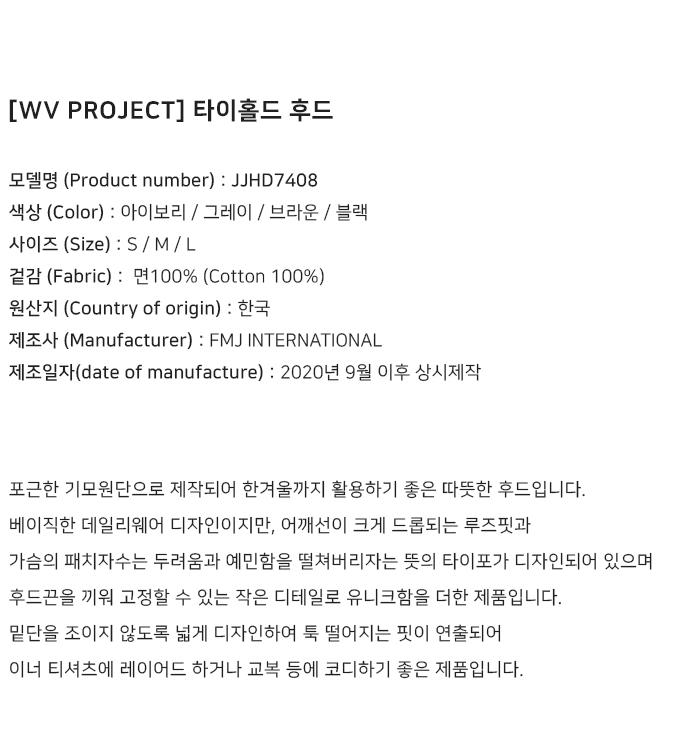 JJHD7408_info_jj.jpg