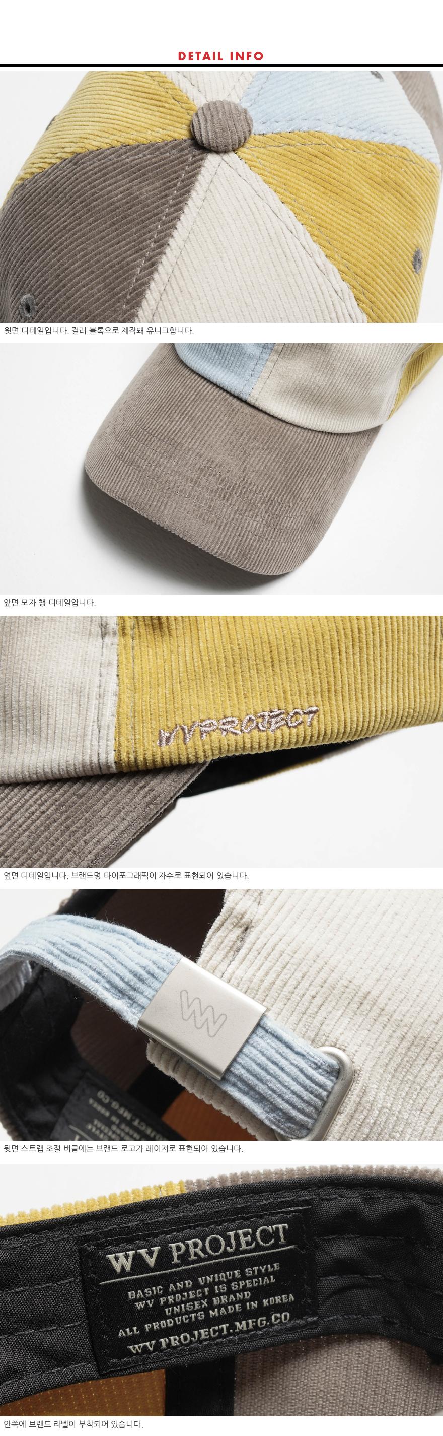 MJAC7411_detail_cocoa_cj.jpg