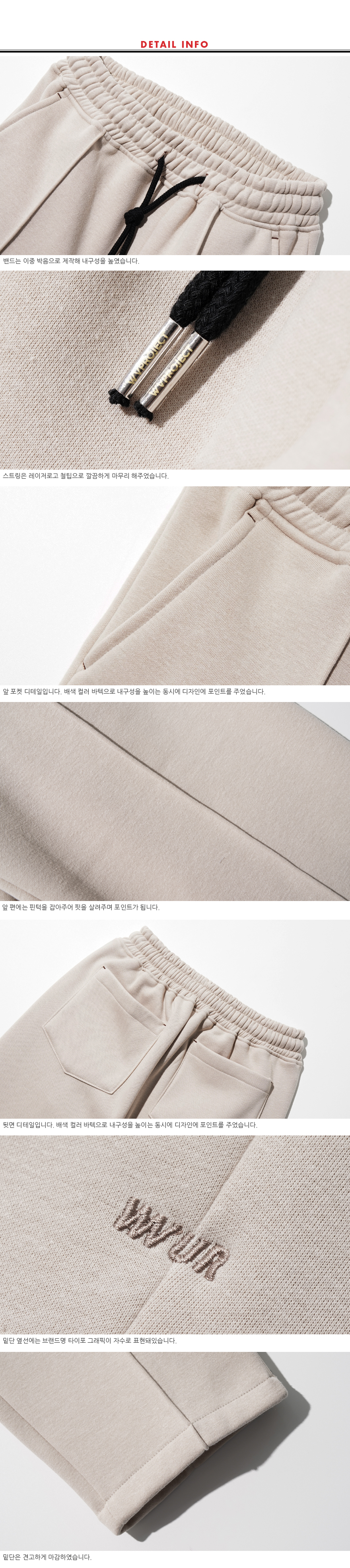MJLP7417_detail_lightbeige_cj.jpg