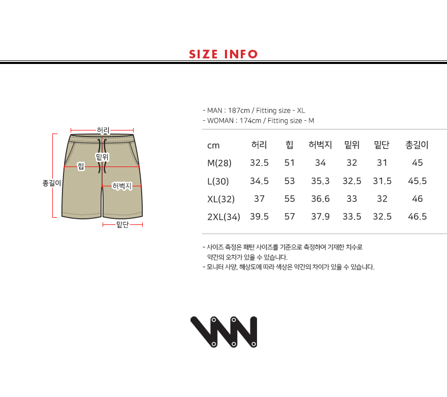 CJSP7394_size.jpg