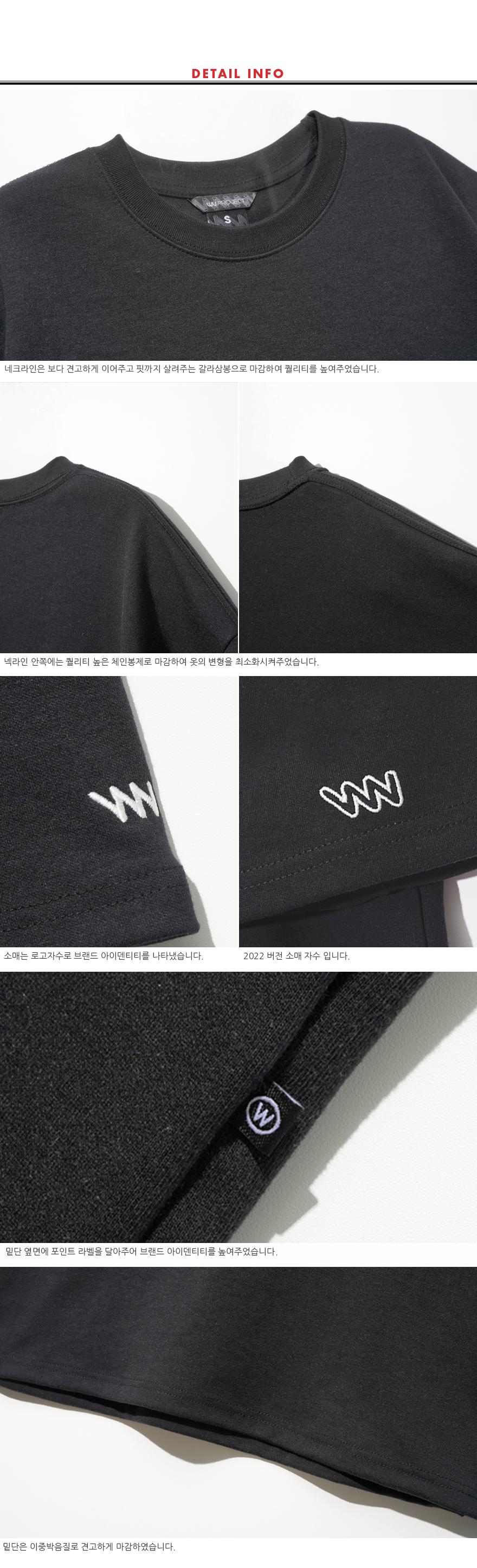 KHST7398_detail_black_jj.jpg
