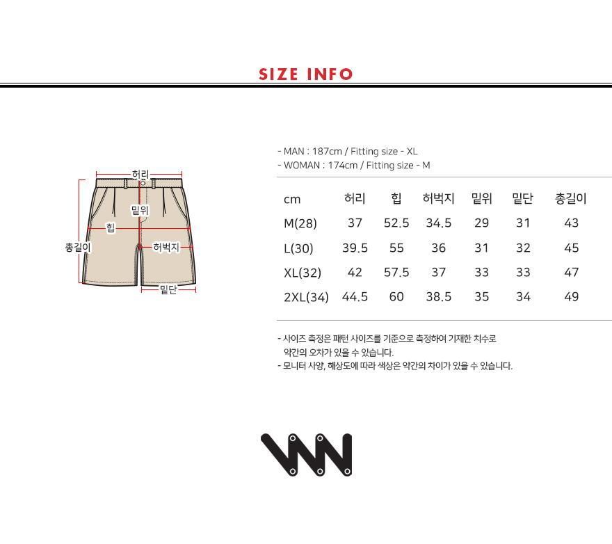 MJSP7392_size.jpg