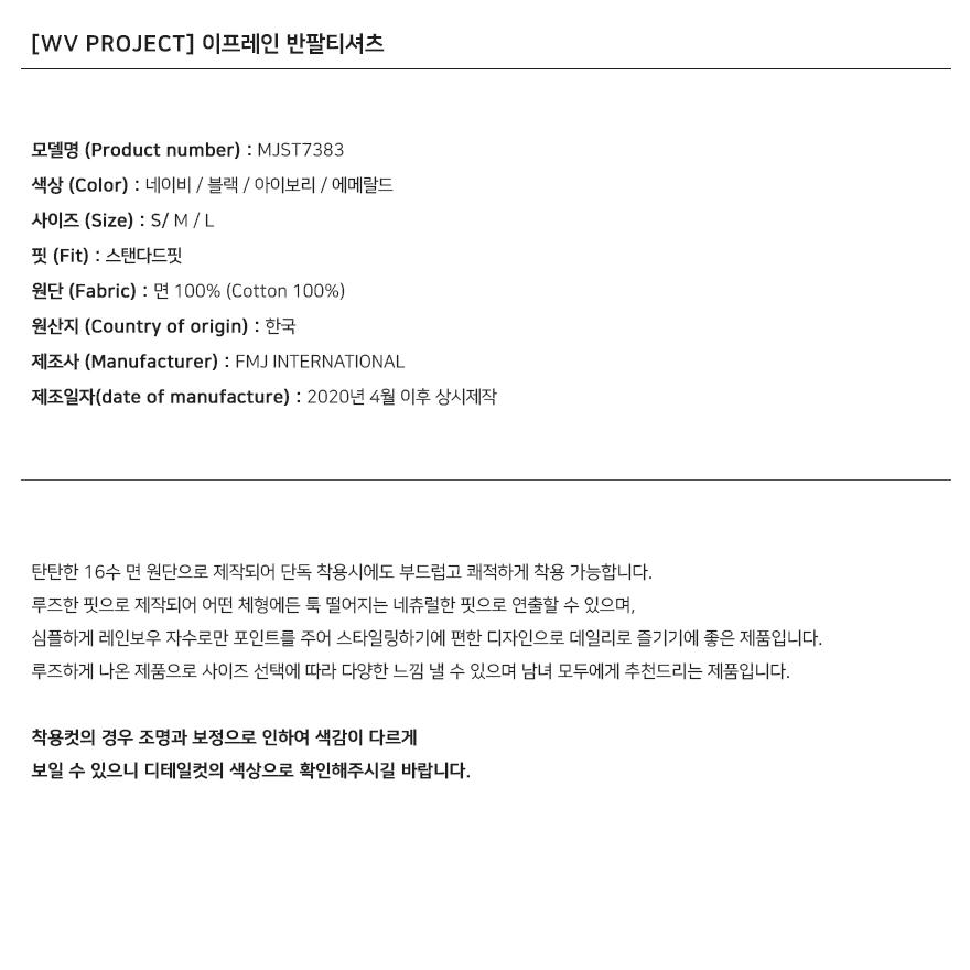 MJST7383_info.jpg