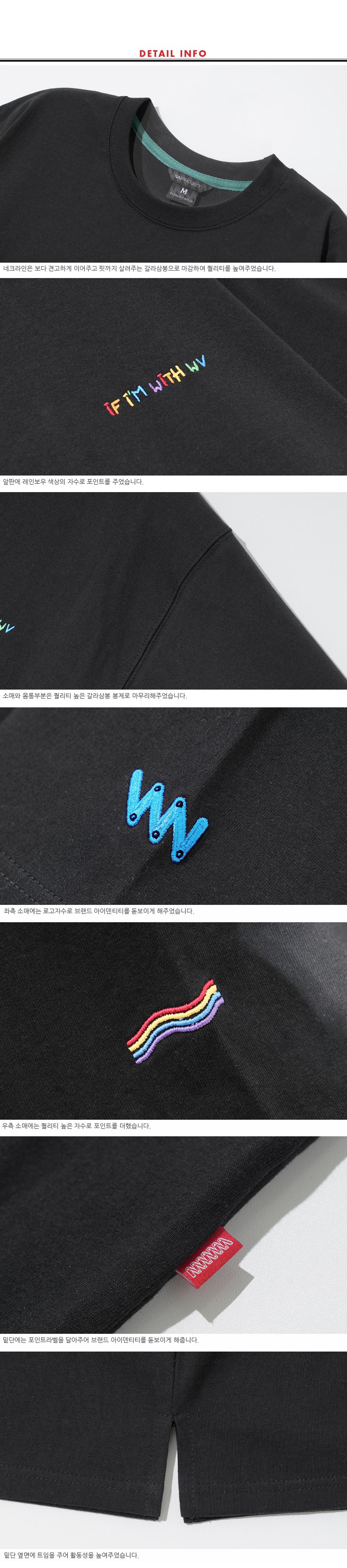 MJST7383_detail_black_mj.jpg