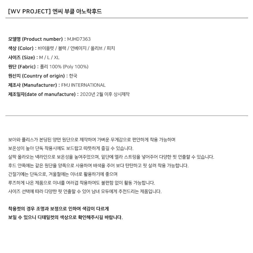 MJHD7363_info.jpg