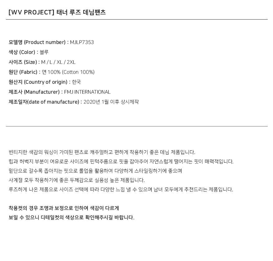MJLP7353_info.jpg