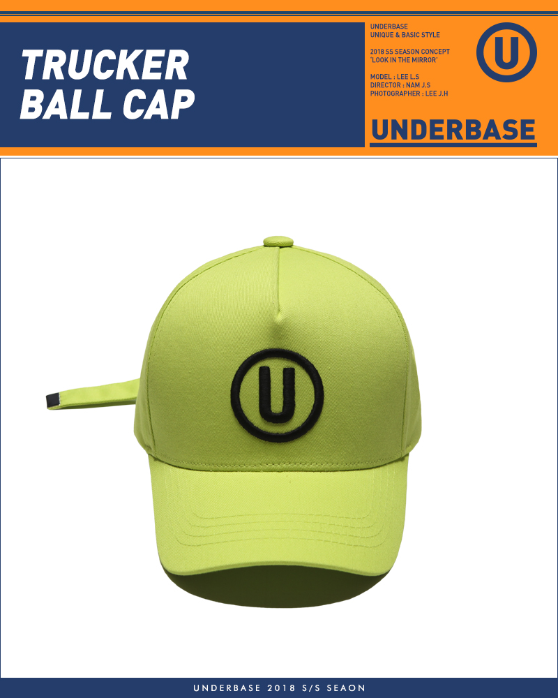 20180516_ub_truckerballcap_model_sy_01_lime.jpg