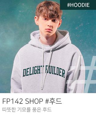 fp shop
