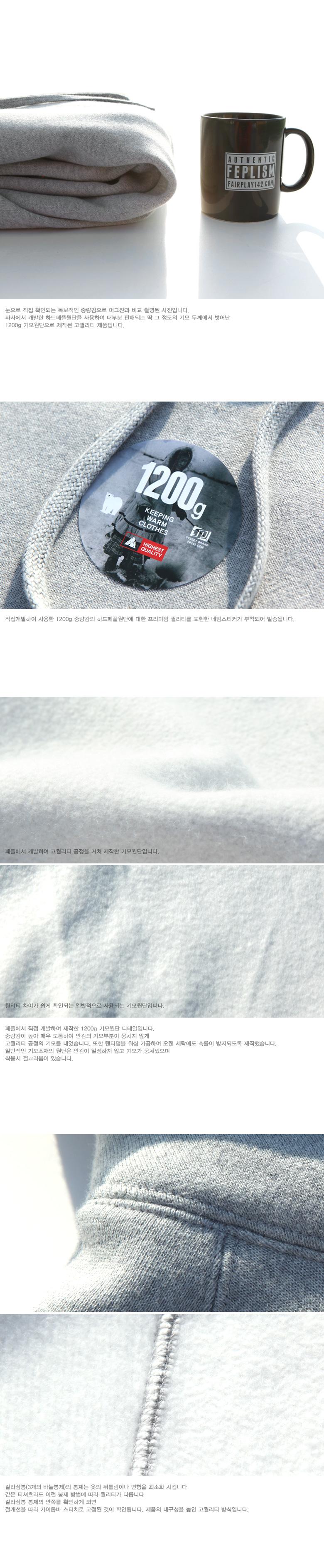 [페플] 1200G 노스베어 집업후드 5종 KHZU0775