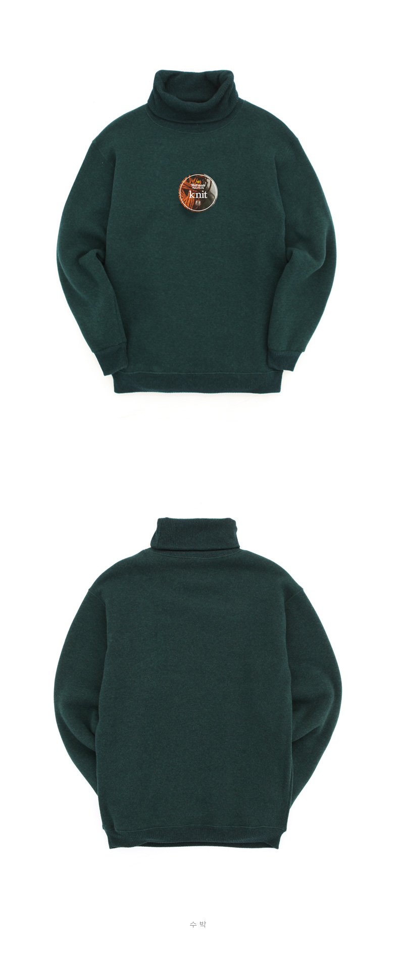 20161129_fp_mild_knit_green_ms.jpg