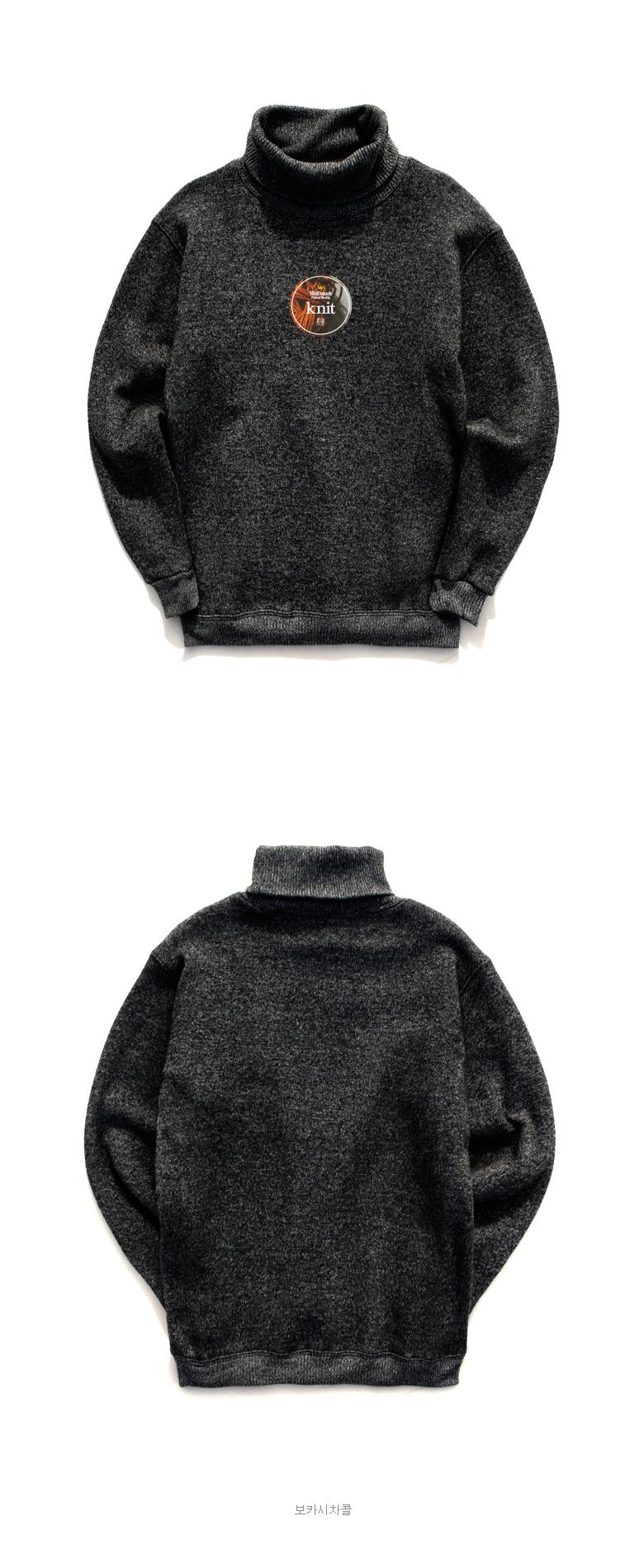 [페플] 마일드 폴라니트 1+1 패키지 KHKN1054