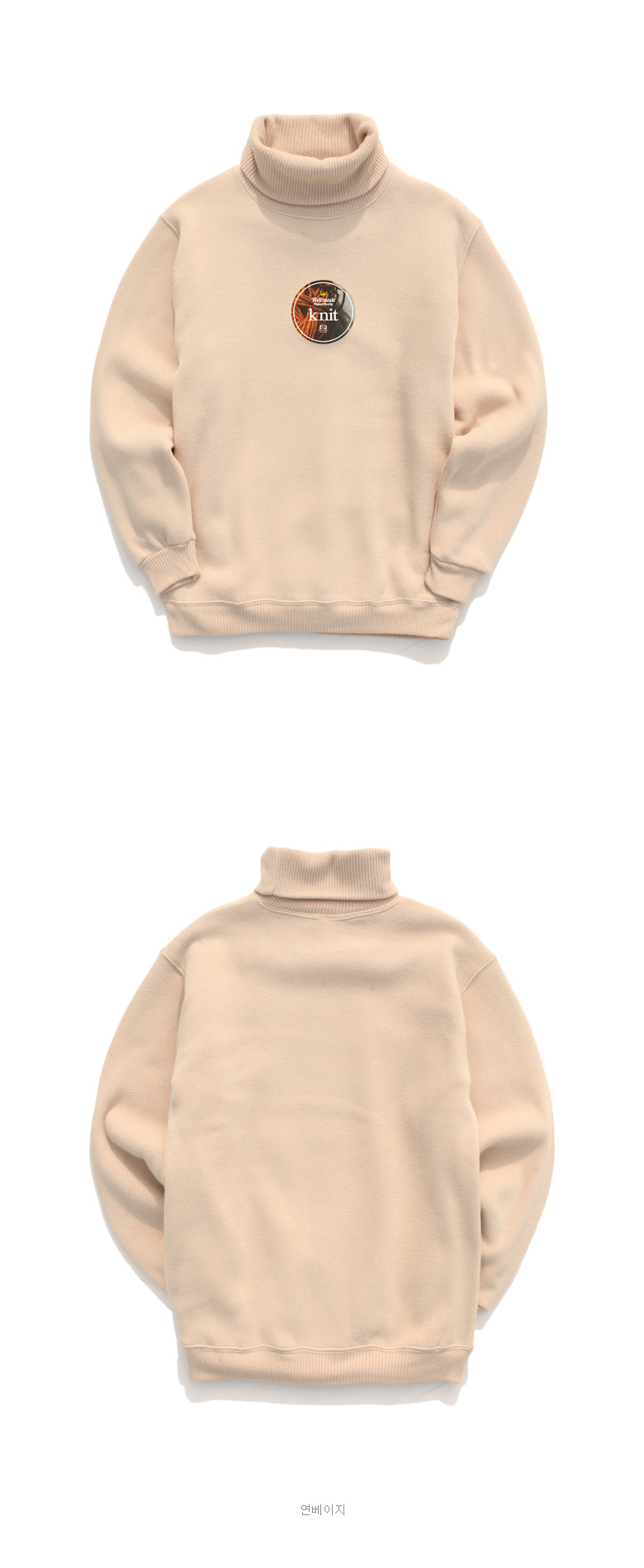 20161129_fp_mild_knit_light_beige_ms.jpg