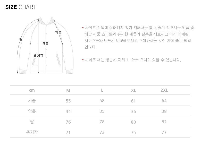 [티떠블유엔] 슬리브투라인 자켓 4종 STOT3071