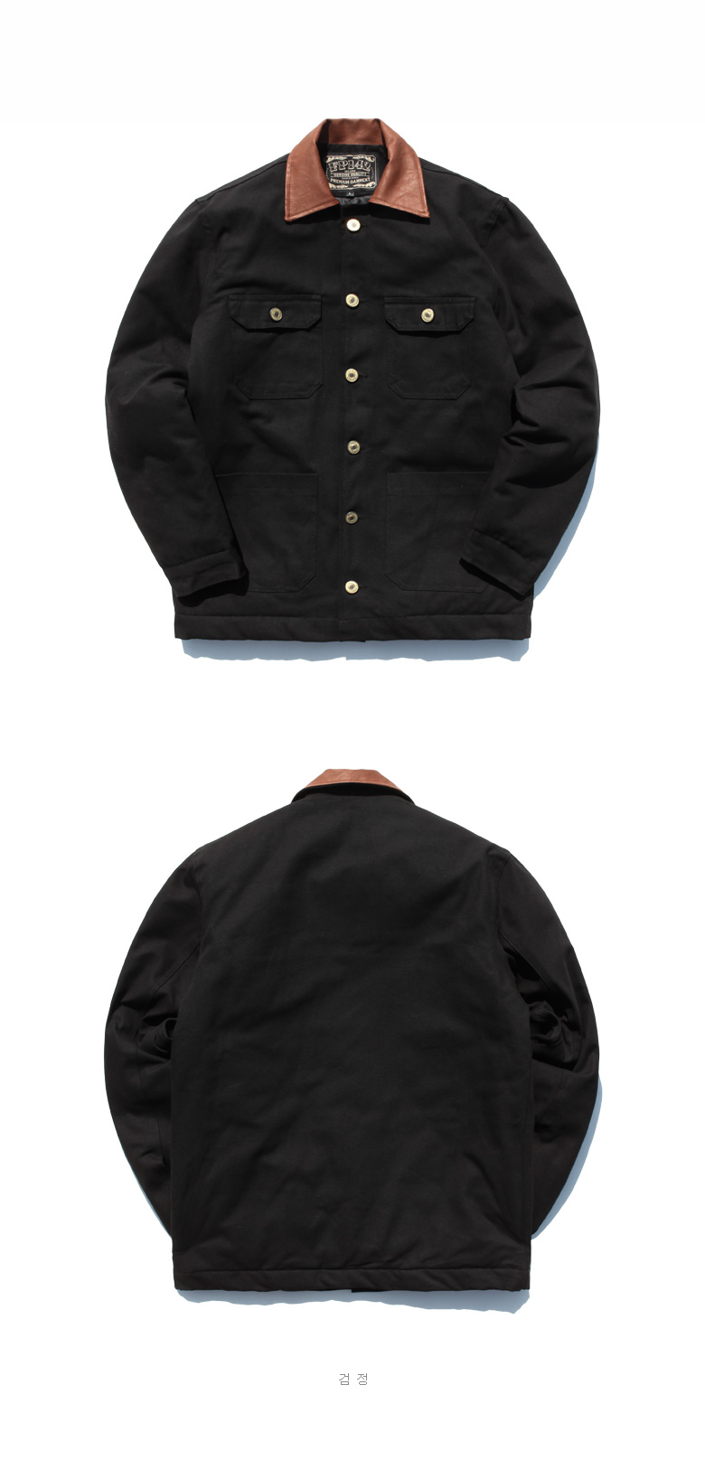 [페플] 크리티컬142 면자켓 검정 KHOT1097
