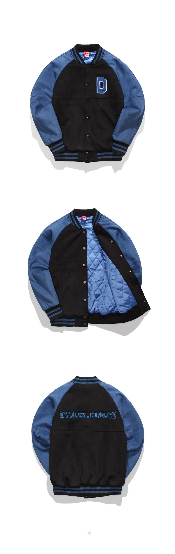 다이클레즈(DYCLEZ) 스웨이드 블루종 곤색 BMOT5050