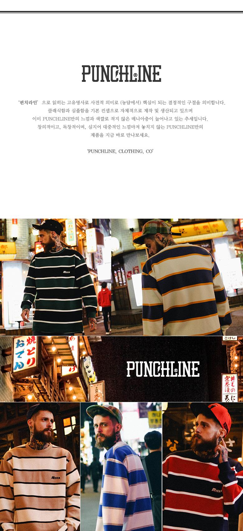 펀치라인(PUNCHLINE) MXCCA 스트라이프 긴팔 베이지 JMLT6064