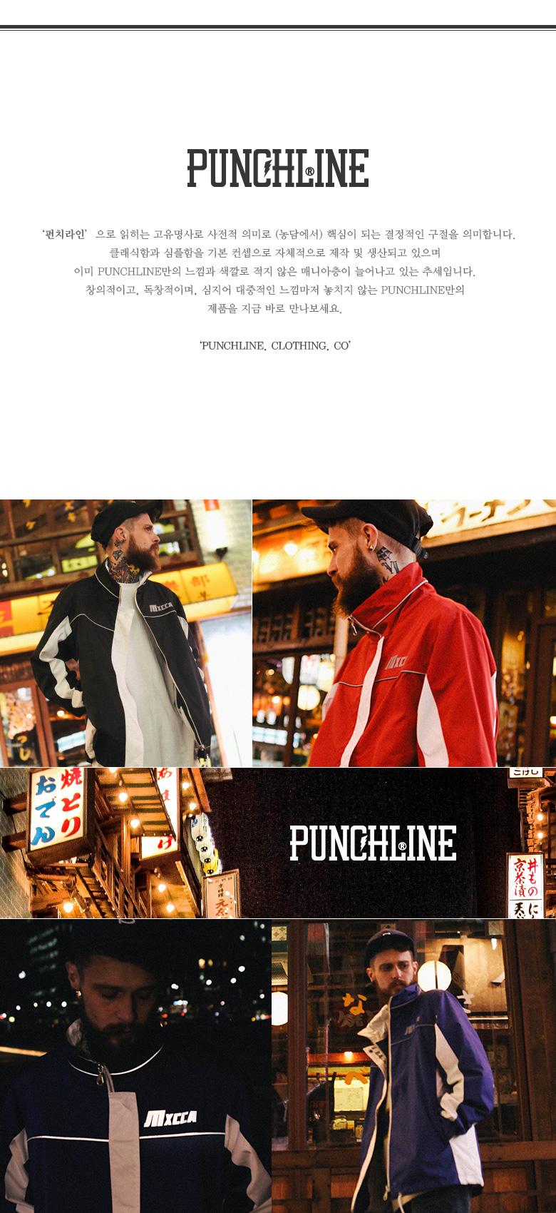 펀치라인(PUNCHLINE) MXCCA 배색아날로그 점퍼 파랑 JMOT6035