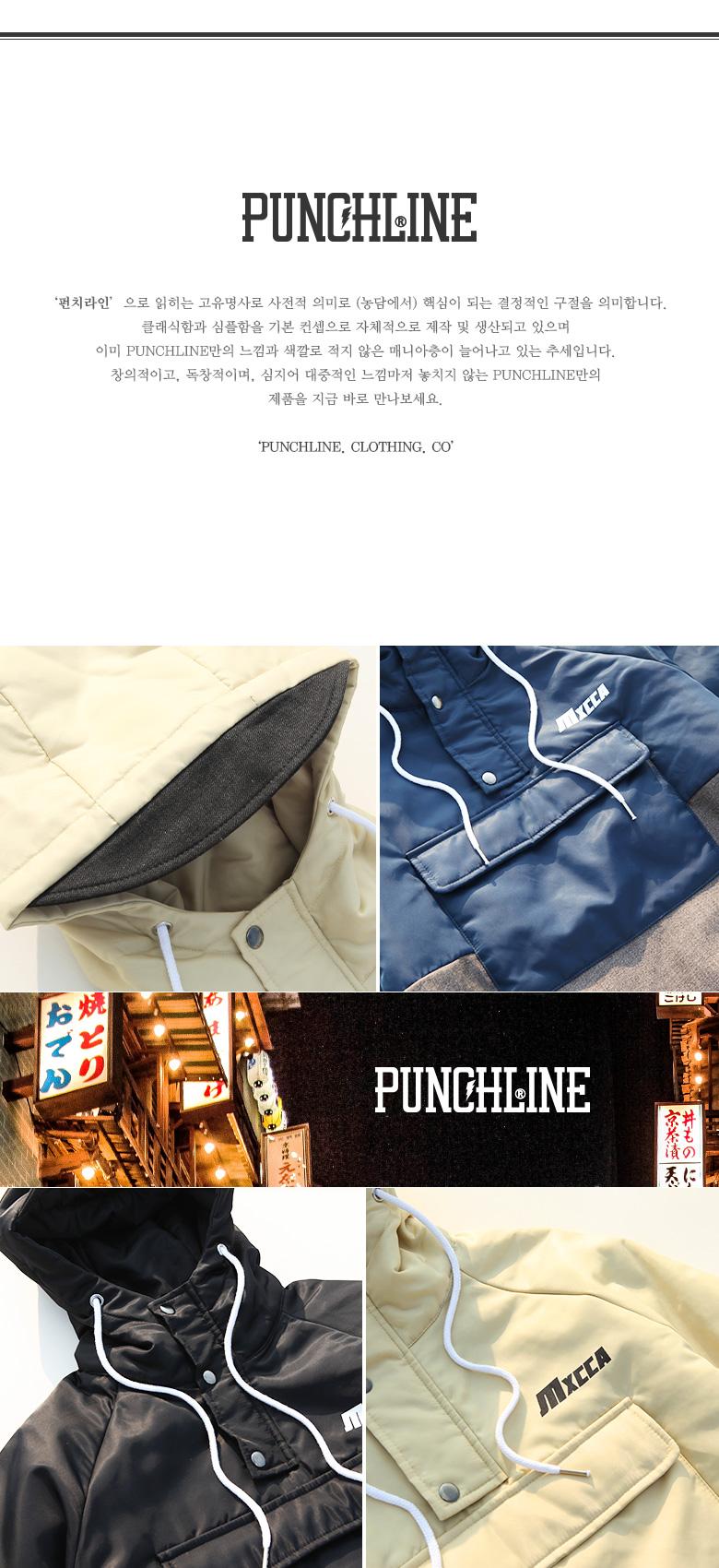 펀치라인(PUNCHLINE) 트와일라잇 아노락 베이지 MHOT6066