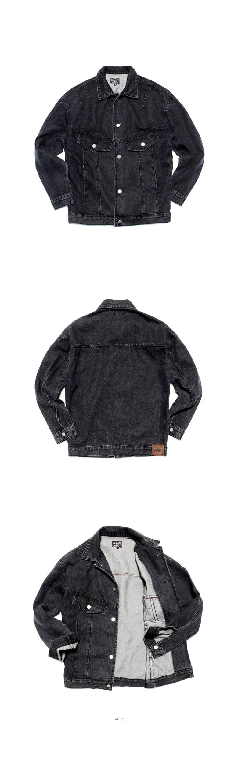 [퍼스텝] 트윈 데님 자켓 3종 SMOT4052