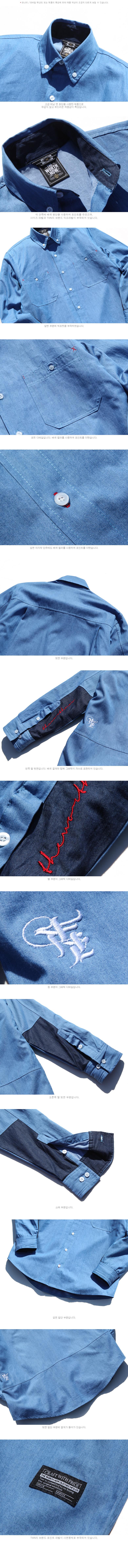 [티떠블유엔] 커트라인 셔츠 2종 STLS3044