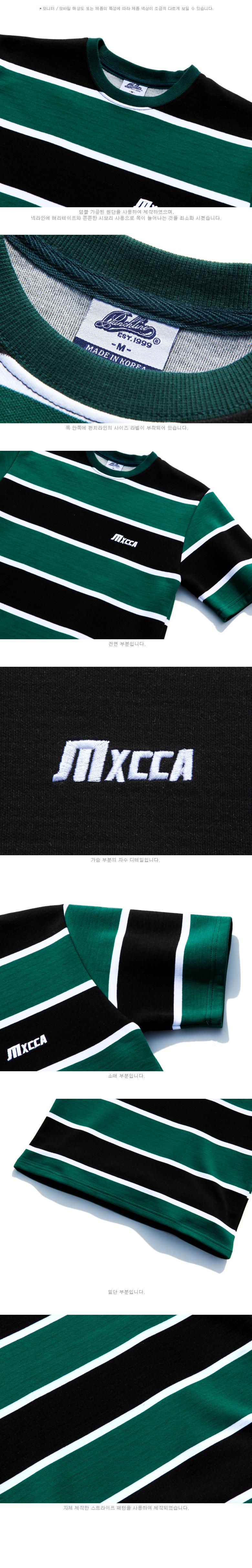[펀치라인] MXCCA 스트라이프 반팔 5종 KHST6049