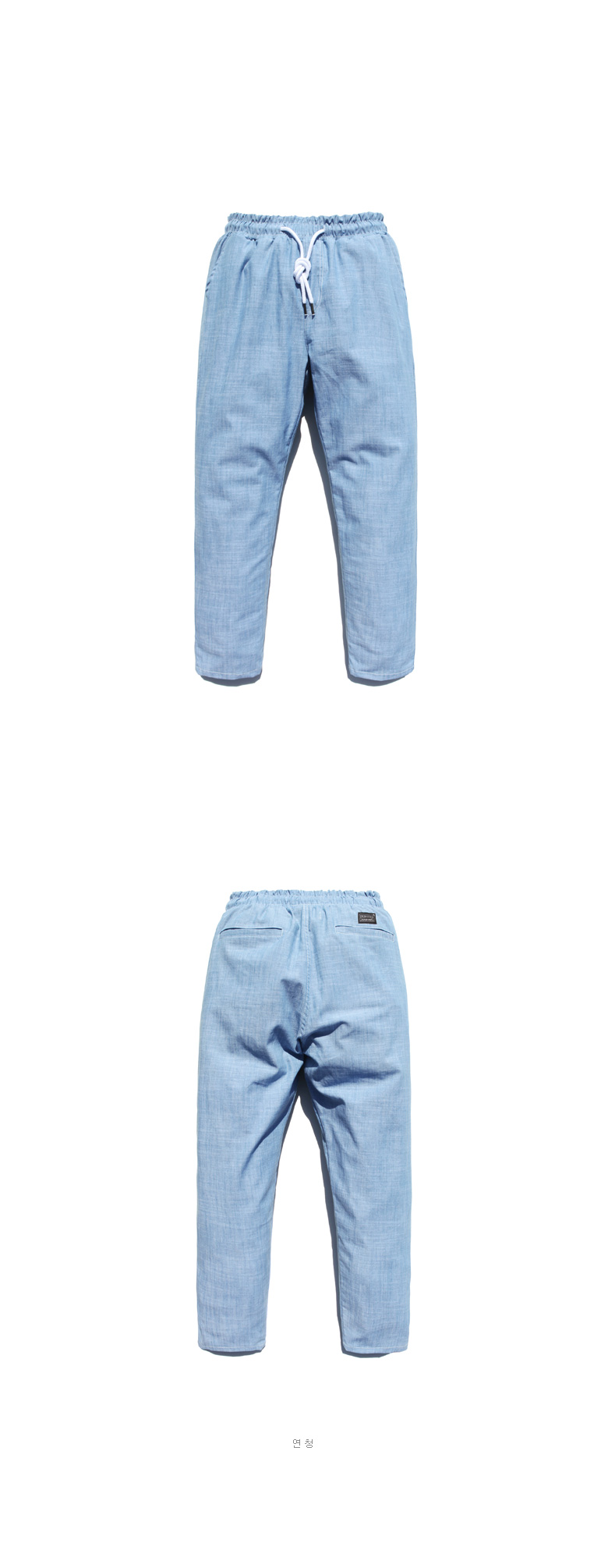 20170414_ps_scratch_long_pants_lb_sm_01.jpg