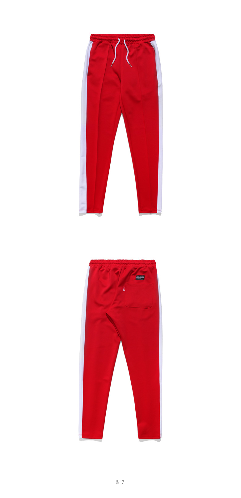 20170424_twn_slimline_pants_red_sy_01.jpg