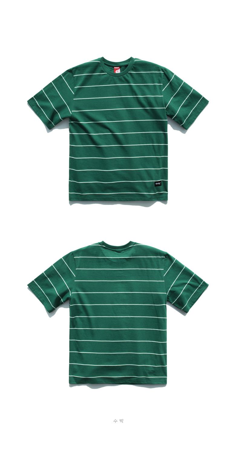 20170511_dy_twice_green_sy.jpg
