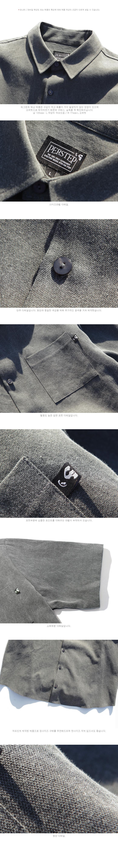 퍼스텝(PERSTEP) 피그먼트 루즈핏 반팔 셔츠 진회색 SMSS4079
