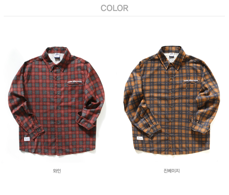 20180123_leftpocket_shirt_color_uk.jpg