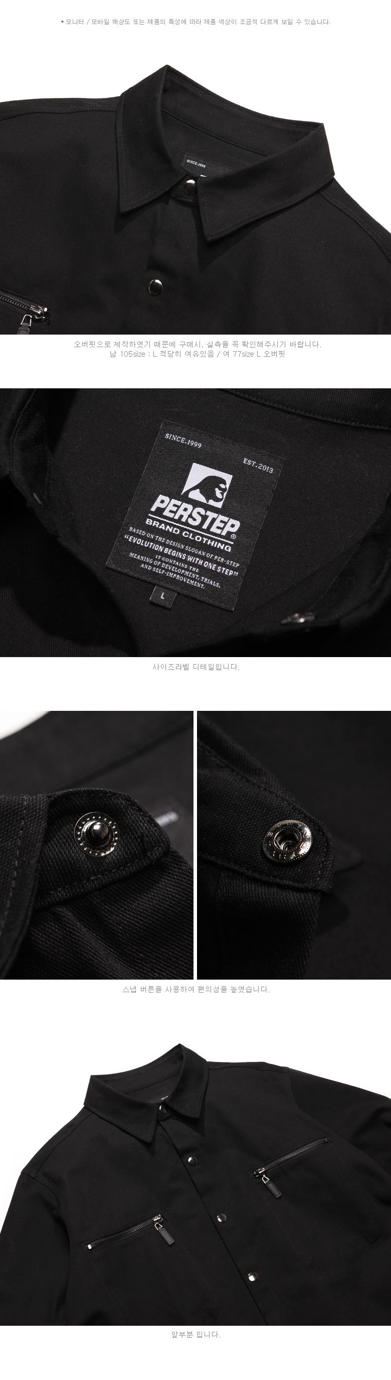 20180214_ps_roper_shirt_bk_uk_02.jpg