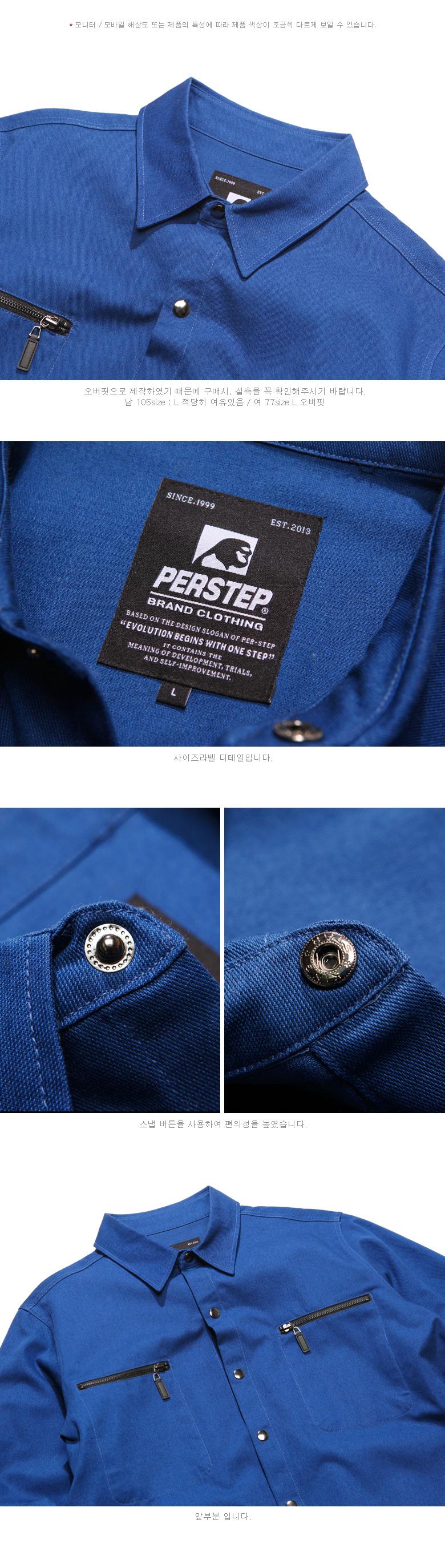 20180214_ps_roper_shirt_blue_uk_02.jpg
