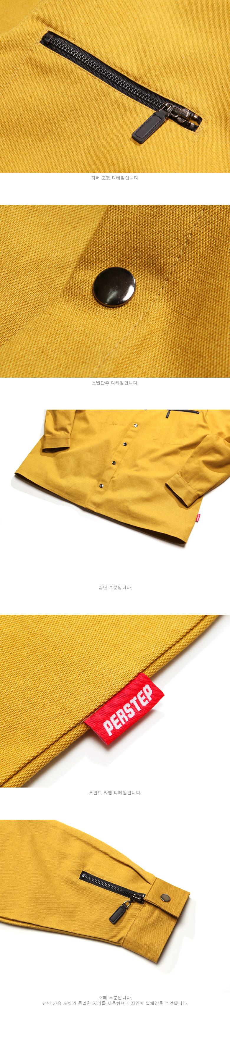 20180214_ps_roper_shirt_mustard_uk_03.jpg