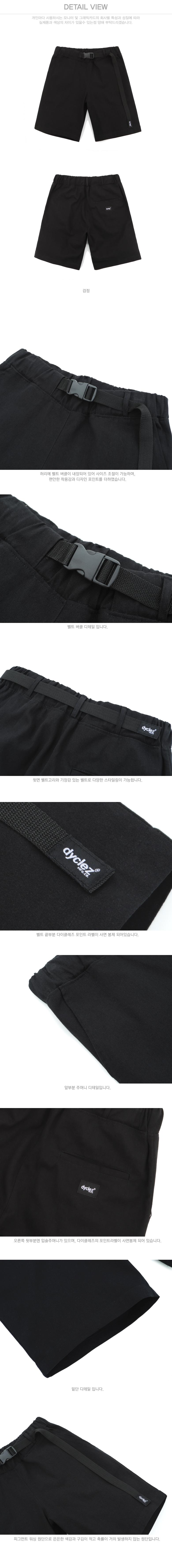 20180404_dy_pigment_short_pants_detail_black_kj.jpg