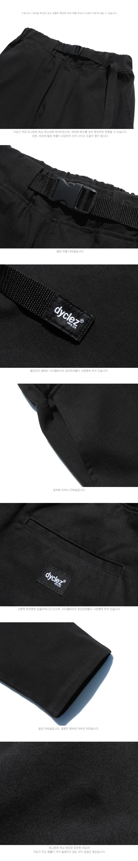 20180404_dy_pigmentbuckle_detail_bk_ym_02.jpg