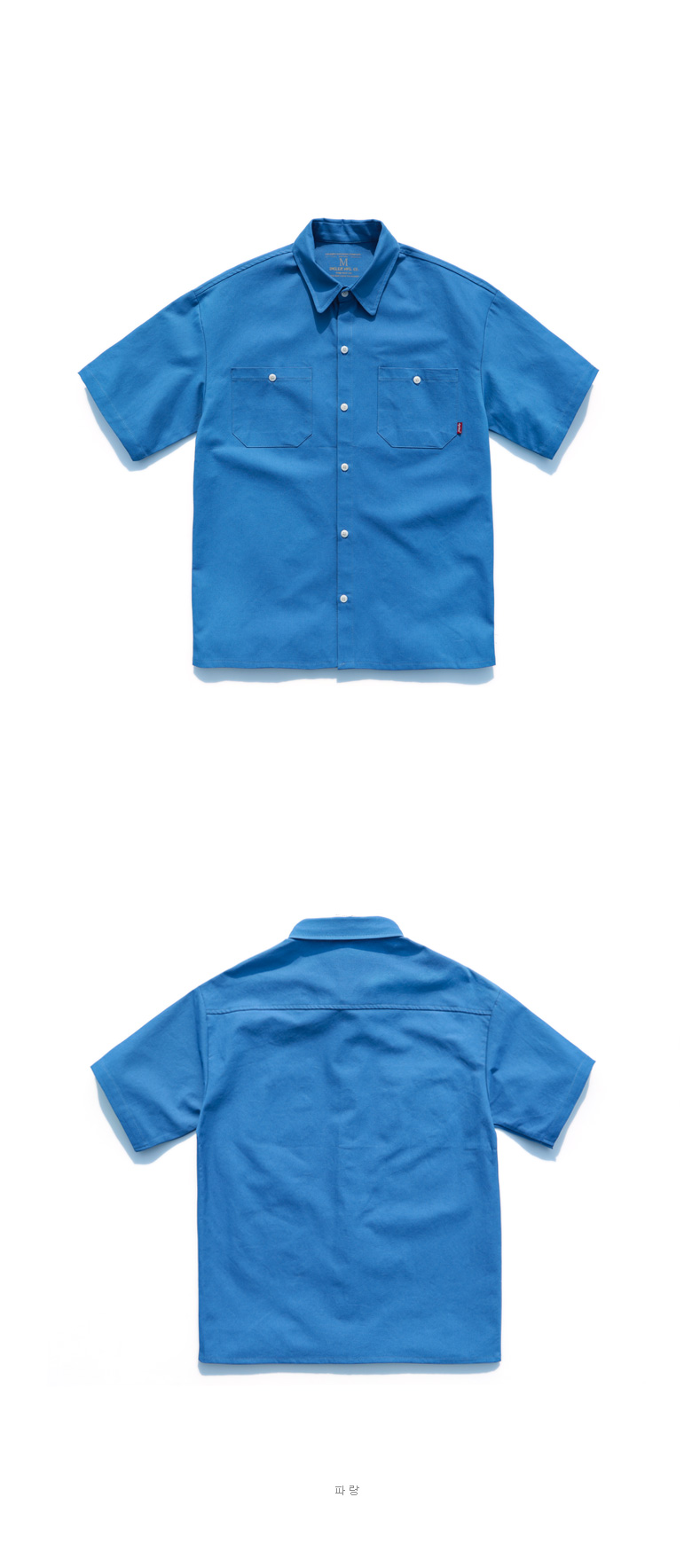 20180412_dy_twopocket_shirt_blue_uk_01.jpg