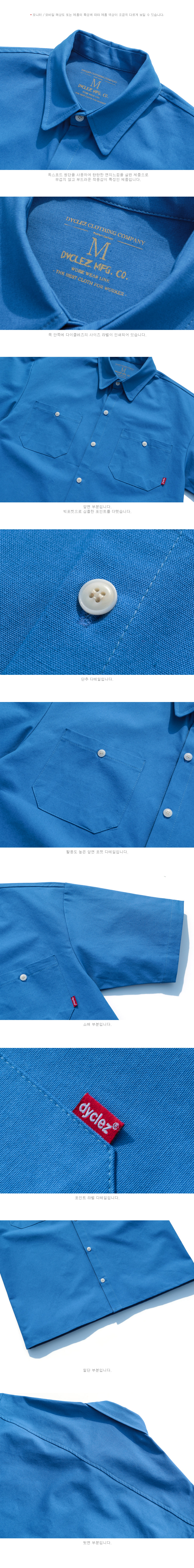20180412_dy_twopocket_shirt_blue_uk_02.jpg