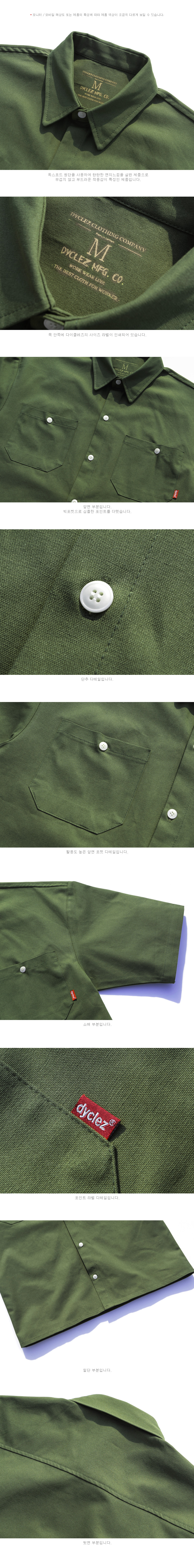 20180412_dy_twopocket_shirt_khaki_uk_02.jpg