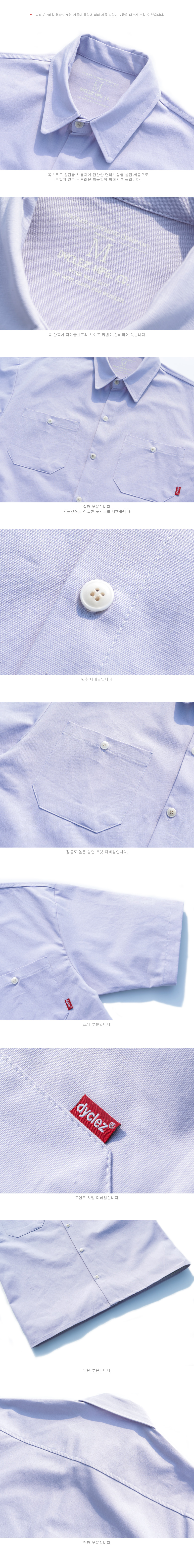 20180412_dy_twopocket_shirt_purple_uk_02.jpg