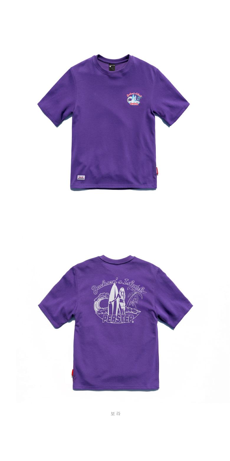 20180415_ps_island_purple_ms_01.jpg
