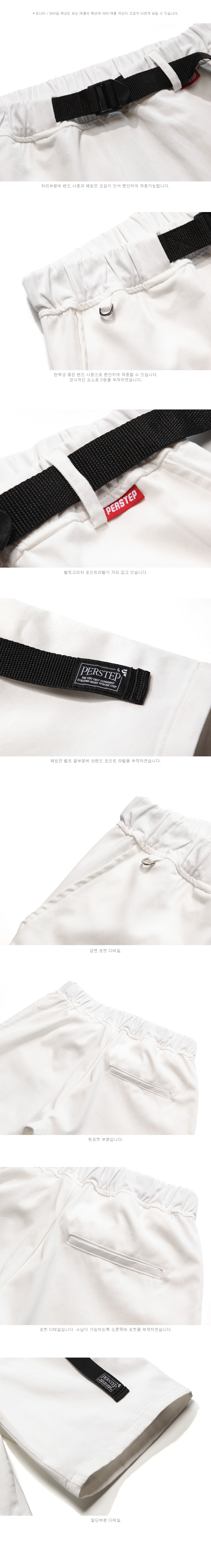 20180415_ps_remind_short_pants_ivory_ms_02.jpg