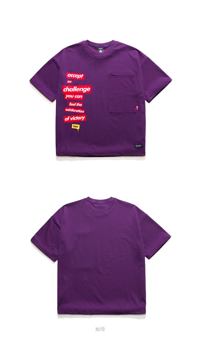 20180416_twn_leftbig_detail_violet_ym_01.jpg