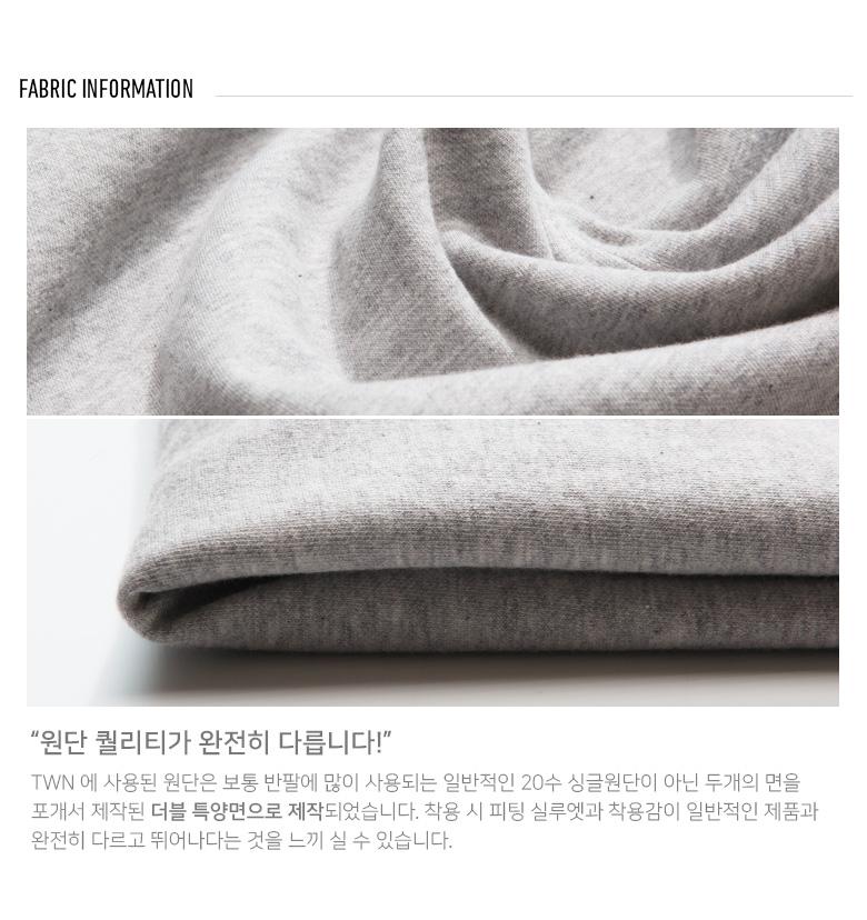 fabric_information.jpg