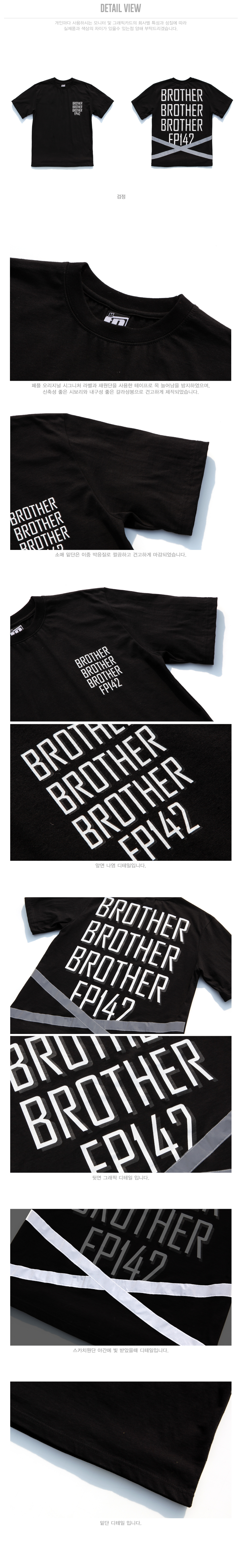 20180423_fp_brother_short_tee_bk_ms.jpg