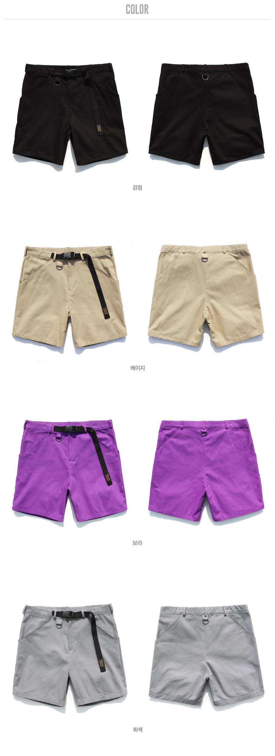 20180423_fp_outlook_short_pants_color_uk.jpg