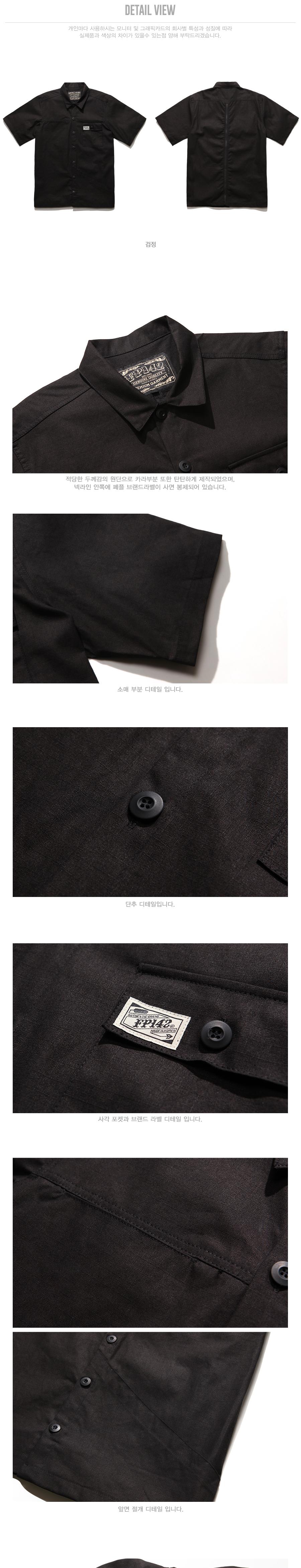 20180508_fp_pocketmix_shirts_black_yr_01.jpg