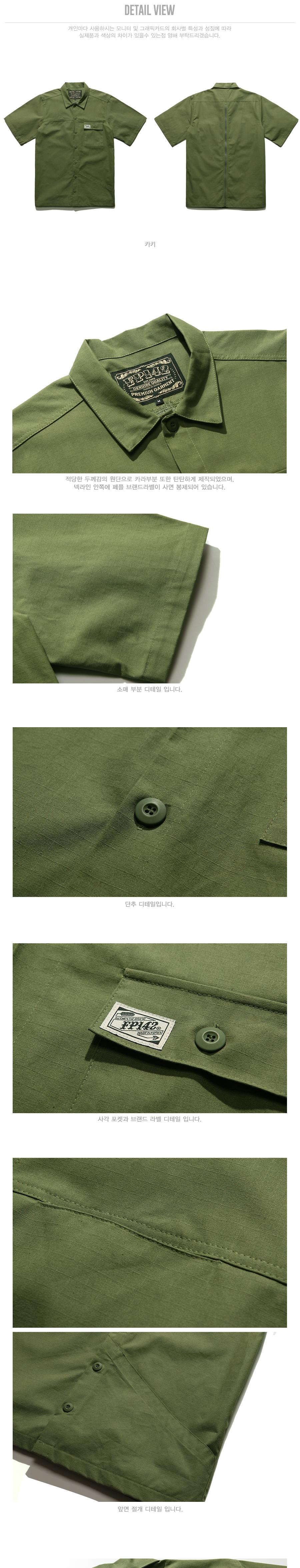 20180508_fp_pocketmix_shirts_khaki_yr_01.jpg