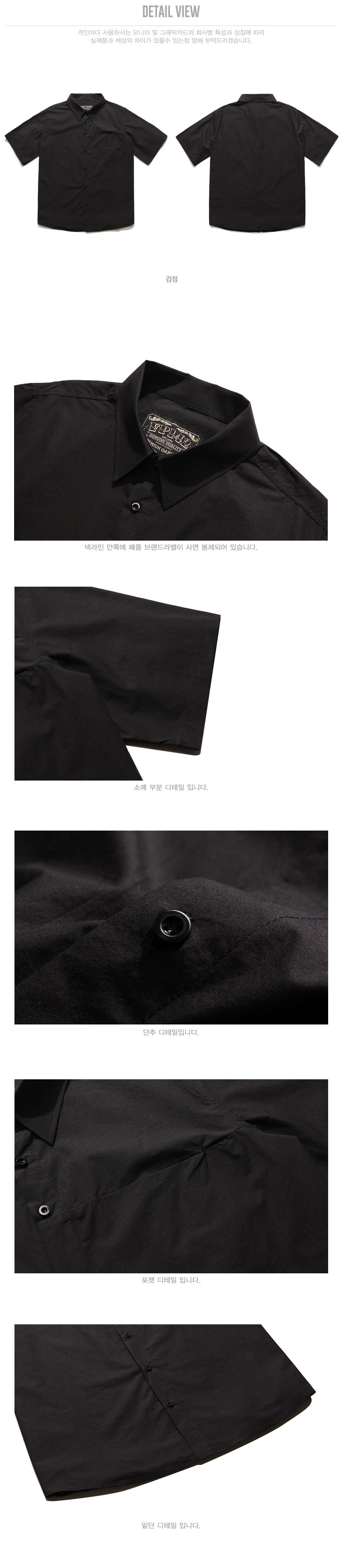 20180508_fp_slowtone_shirts_black_yr.jpg